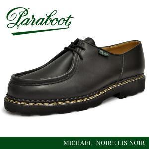 パラブーツ ミカエル ブラック PARABOOT MICHAEL NOIRE LIS NOIR (BLACK)|denpcy