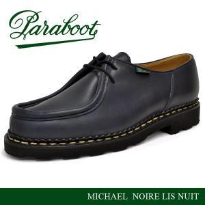パラブーツ ミカエル ネイビー PARABOOT MICHAEL NOIRE LIS NUIT (NAVY)|denpcy