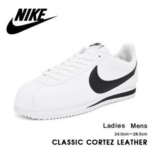 ナイキ コルテッツ レザー スニーカー メンズ レディース ホワイト/ブラック NIKE CLASSIC CORTEZ LEATHER WHITE/BLACK 749571-100|denpcy