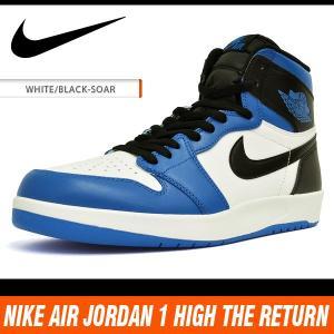ナイキ スニーカー メンズ エアジョーダン1 ハイ ザ リターン ホワイト/ブラック/ブルー NIKE AIR JORDAN 1 1.5 HIGH THE RETURN WHITE/BLACK/BLUE 768861-106|denpcy