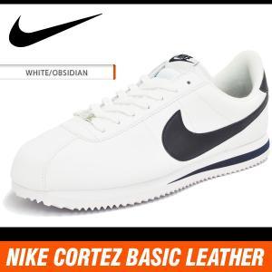 ナイキ スニーカー メンズ コルテッツ ベーシック レザー ホワイト/ネイビー 819719-141 NIKE CORTEZ BASIC LEATHER WHITE/NAVY|denpcy