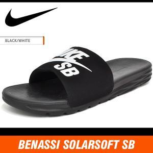 ナイキ サンダル メンズ レディース ベナッシ ソーラーソフト SB ブラック/ホワイト NIKE BENASSI SOLARSOFT SB BLACK/WHITE 840067-001|denpcy