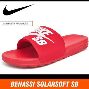 ナイキ ベナッシ ソーラーソフト SB ユニバーシティレッド/ホワイト NIKE BENASSI SOLARSOFT SB UNIVERSITY RED/WHITE 840067-601|denpcy