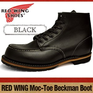 レッドウィング ベックマン モックトゥ ブーツ ブラック フェザーストーン RED WING BECKMAN MOC TOE BOOTS BLACK FETHER STONE|denpcy