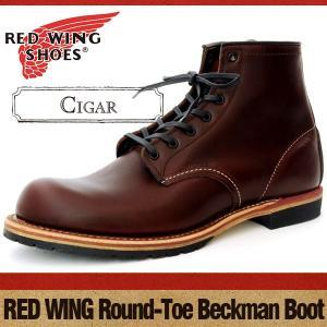 レッドウィング ベックマン ラウンドトゥ ブーツ シガー RED WING BECKMAN ROUND TOE BOOTS CIGAR|denpcy