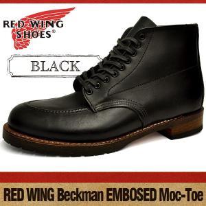 レッドウィング ベックマン エンボス モックトゥ ブーツ ブラック フェザーストーン RED WING BECKMAN EMBOSED MOC TOE BOOTS BLACK FETHER STONE|denpcy