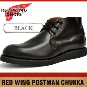 レッドウィング ポストマン チャッカ ブラック RED WING POSTMAN CHUKKA BLACK|denpcy