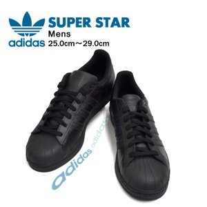 アディダス スーパースター メンズ スニーカー ブラック/ブラック adidas SUPERSTAR AF5666|denpcy