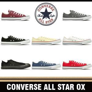 コンバース スニーカー メンズ レディース オールスター OX CONVERSE ALL STAR OX M9165 M9166 M9696 M7652 M9697 M5039 1C030 1C989|denpcy