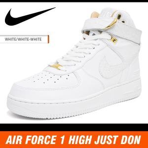 ナイキ エアフォース 1 ハイ ジャスト ドン ホワイト/ホワイト-ホワイト NIKE AIR FORCE 1 HIGH JUST DON WHITE/WHITE-WHITE AO1074-100|denpcy