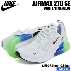 ナイキ スニーカー メンズ エア マックス 270 SE ホワイト/ライム/  NIKE AIR MAX 270 SE WHITE/ WHITE-LIME BLAST AQ9164-100|denpcy