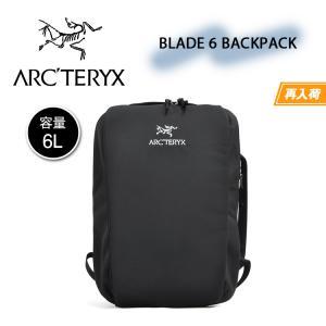 アークテリクス ブレード6 バックパック メンズ レディース ブラック arc'teryx BLADE 6 BLACK 16180|denpcy