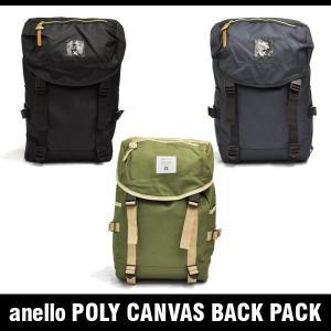 アネロ ポリ キャンバス バック パック anello POLY CANVAS BACK PACK AT-B0195|denpcy