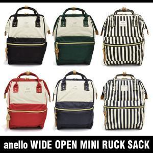 アネロ バッグ 口金入り ミニ リュック サック anello WIDE OPEN MINI RUCK SACK AT-B0935B|denpcy