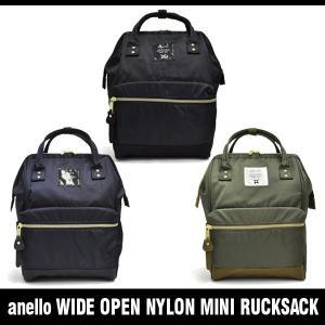 アネロ バッグ 口金入り ナイロン ミニ リュック サック anello WIDE OPEN NYLON MINI RUCK SACK AT-B1492|denpcy