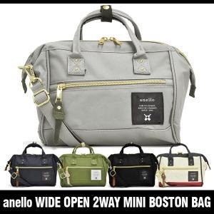 アネロ 口金入り 2WAY ミニ ボストン バッグ anello WIDE OPEN 2WAY MINI BOSTON BAG AT-H0851|denpcy
