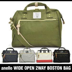 アネロ 口金入り 2WAY ボストン バッグ anello WIDE OPEN 2WAY BOSTON BAG AT-H0852|denpcy