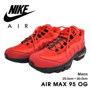 ナイキ スニーカー メンズ エア マックス 95 OG ハバネロレッド NIKE AIR MAX 95 OG HABANERO RED AT2865-600|denpcy