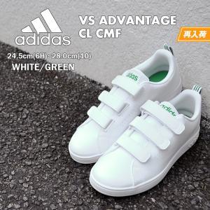 アディダス バルクリーン2 CMF ベルクロ スニーカー メンズ ホワイト/グリーン 白 adidas VS ADVANTAGE CLEAN CMF AW5210|denpcy