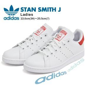アディダス スタンスミス J スニーカー レディース adidas STANSMITH J WHITE/RED CG6671|denpcy