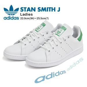 d41fb77fde3dba アディダス スタンスミス J スニーカー レディース ホワイト/グリーン adidas STANSMITH J WHITE/GREEN CG6672
