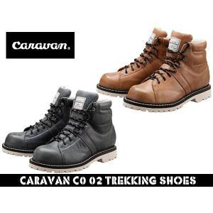 ●キャラバン C0-02 トレッキングシューズ ウォールナッツ/ブルー Caravan C0-02 Walnut/Blue|denpcy