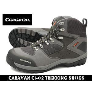 ●キャラバン C1-02 トレッキングシューズ  Caravan C1-02 Trekking shoes|denpcy