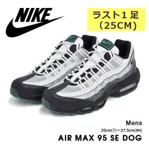 ナイキ エアマックス95 SE DOD スニーカー メンズ NIKE AIRMAX 95 ESSEN...