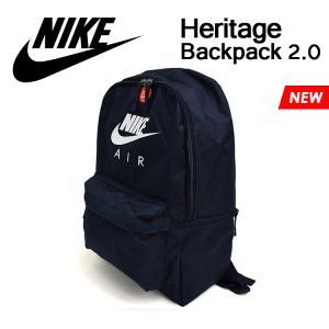 ナイキ ヘリテージ バックパック 2.0 リュック ネイビー/ホワイト メンズ レディース スポーツ PC収納 Nike HERITAGE BACKPACK 2.0|denpcy