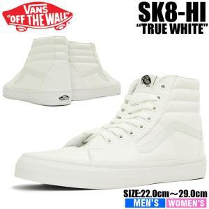 バンズ スニーカー メンズ レディース スケートハイ トゥルーホワイト VANS SK8-HI TRUE WHITE D5IW00|denpcy