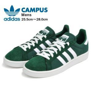アディダス キャンパス メンズ スニーカー グリーン/ホワイト adidas CAMPUS GREE...