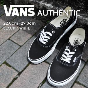 バンズ オーセンティック スニーカー メンズ レディース ブラック / ホワイト VANS AUTHENTIC BLACK / WHITE VN000EE3BLK|denpcy