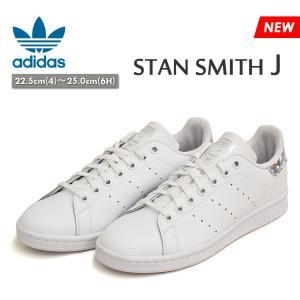 アディダス スタンスミス J レディース キッズ スニーカー ホログラム ホワイト/シルバー adidas STANSMITH J EE8483|denpcy