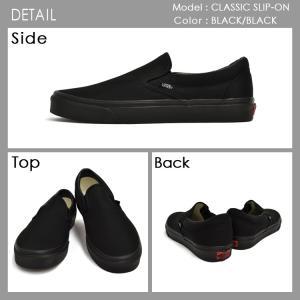 VANS バンズ スリッポン スニーカー メンズ レディース ブラック/ブラック ヴァンズ CLASSIC SLIP-ON VN000EYEBKA|denpcy|05