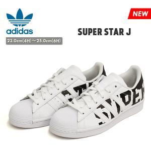 アディダス スーパースター J レディース ジュニア スニーカー ホワイト/ブラック ロゴ adidas SUPERSTAR J FV3744|denpcy