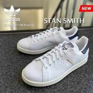 アディダス オリジナルス スタンスミス メンズ レディース スニーカー ホワイト/ネイビー adidas originals STANSMITH FX5521|denpcy
