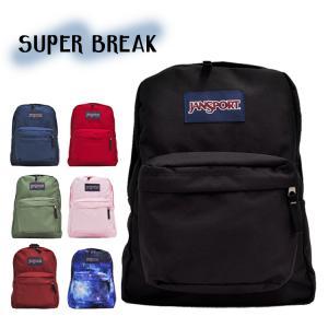 ジャンスポーツ スーパーブレイク ブラック/ネイビー/レッド/グリーン/パープル/ピンク/スペース JANSPORT SUPERBREAK BLACK/NAVY/RED/GREEN/PURPLE/PINK/SPACE|denpcy