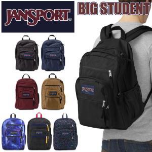 ジャンスポーツ ビッグスチューデント ブラック/ネイビー/レッド/グレー/ブラウン/スペース JANSPORT BIG STUDENT BLACK/NAVY/RED/GREY/BROWN/SPACE JS00TDN7|denpcy