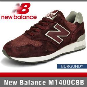 ニューバランス スニーカー メンズ レディース M1400CBB バーガンディ New Balance Burgundy denpcy