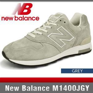 ニューバランス スニーカー メンズ M1400JGY グレー Dワイズ New Balance GREY MADE IN USA|denpcy