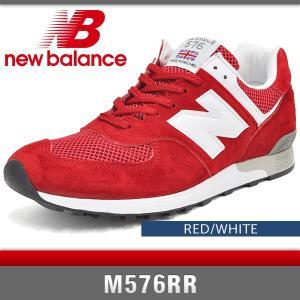 ニューバランス スニーカー メンズ M576RR レッド/ホワイト New Balance RED/WHITE MADE IN ENGLAND|denpcy