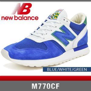 ニューバランス スニーカー メンズ M770CF ブルー/ホワイト/グリーン Dワイズ New Balance BLUE/WHITE/GREEN MADE IN ENGLAND|denpcy