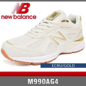ニューバランス スニーカー メンズ M990AG4 エクリュ/ゴールド Dワイズ New Balance ECRU/GOLD MADE IN USA denpcy
