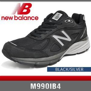 ニューバランス スニーカー メンズ M990IB4 ブラック/シルバー Dワイズ New Balance NAVY/SILVER MADE IN USA denpcy