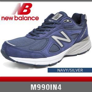 3c9ffaf871d28 ニューバランス スニーカー メンズ M990IN4 ネイビー/シルバー Dワイズ New Balance NAVY/SILVER MADE IN ...