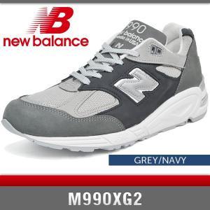 ニューバランス スニーカー メンズ M990XG2 グレー/ネイビー Dワイズ New Balance GREY/NAVY MADE IN USA denpcy