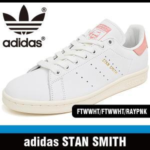 アディダス スニーカー レディース スタン スミス ホワイト/ホワイト/レイ ピンク adidas STAN SMITH FTWWHT/FTWWHT/RAYPNK S80024 denpcy