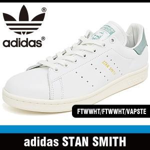 アディダス スニーカー メンズ レディース スタン スミス ホワイト/ホワイト/グリーン adidas STAN SMITH FTWWHT/FTWWHT/VAPSTE WHITE/WHITE/GREEN S80025 denpcy
