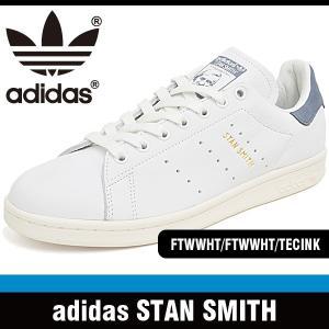 アディダス スニーカー メンズ レディース スタン スミス ホワイト/ホワイト/インク ブルー adidas STAN SMITH FTWWHT/FTWWHT/TECINK WHITE/WHITE/BLUE S80026 denpcy
