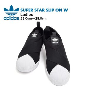 adidas アディダス スーパースター スリッポン スニーカー レディース メンズ SUPERST...